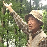 内田 克美さん【森林セラピスト】